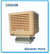 Cooler2